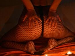 Sexcam avec 'xxMilfxx'