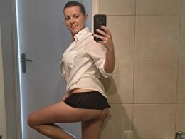 Sexy webcam show met Emmacall