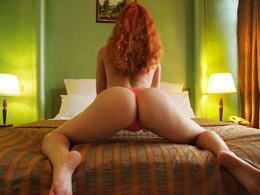 ladybigsmile - Sexcam