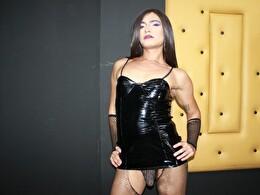 BIGGESTTS - Sexcam